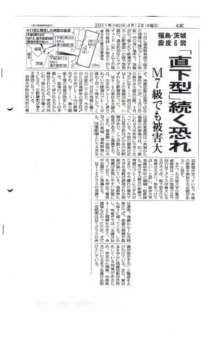 Scan10039