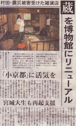 Scan10087