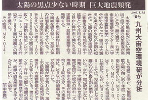 Scan10131