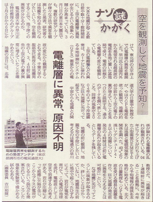 Scan10146