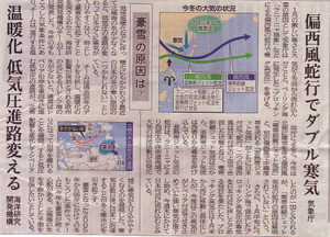 Scan10182