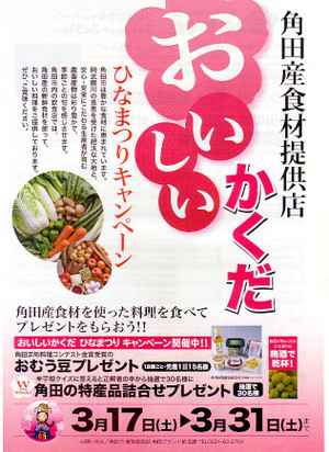 Scan10214