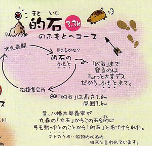 Scan10218_2