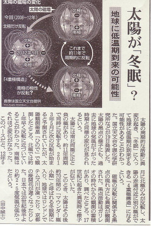 Scan10226