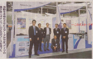 Scan10303