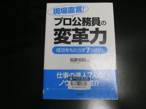 Img_6558