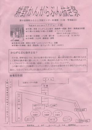Img_20131020_0001