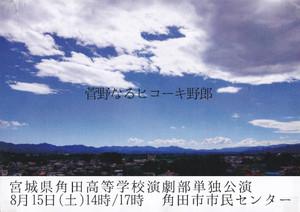 Img_20150816_0001